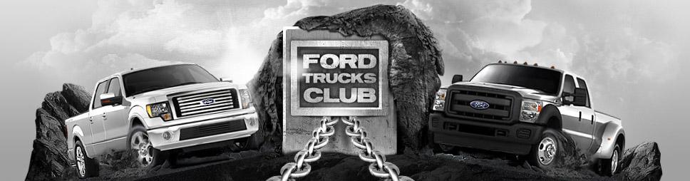 Купить форд фокус 3 купить форд мондео